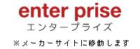 エンタープライズ製ヘッドセット カタログダウンロード